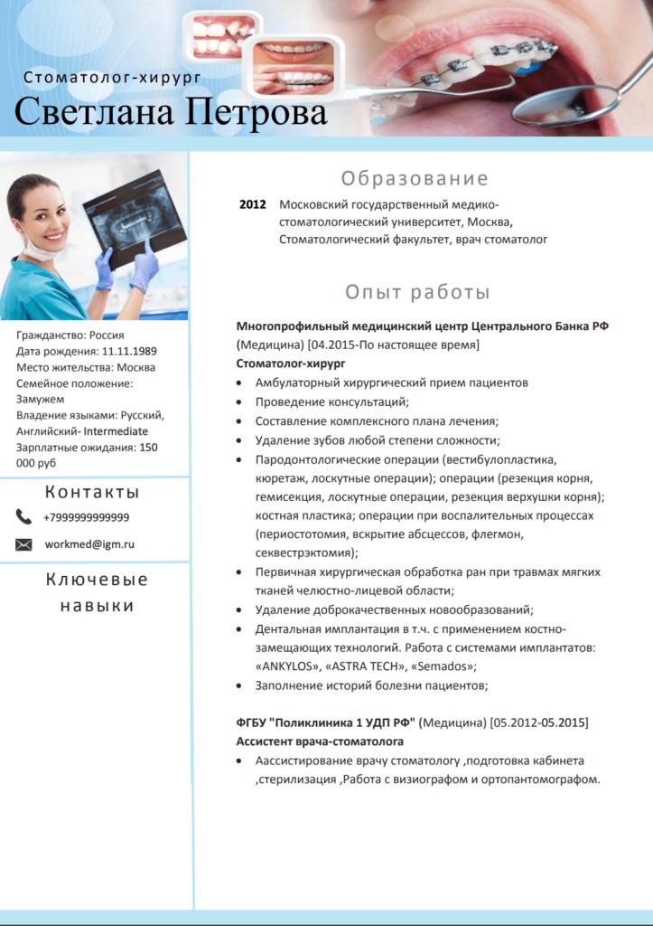 stomatolog_primer